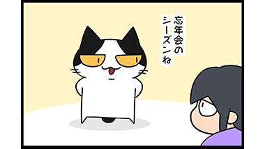 【猫マンガ-16話】リンゴとペン②