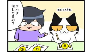 【猫マンガ-31話】年賀状を書く