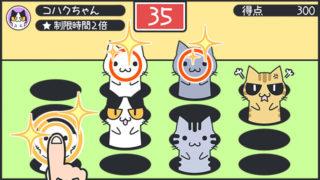 オリジナルゲーム企画4-サムネ