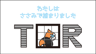 【猫クイズ-第10問】野良猫にまつわる問題です。四角に入るアルファベットは何?