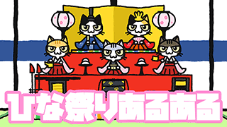 【YouTube猫アニメ#11】バレンタインあるある(コハクちゃんねる)